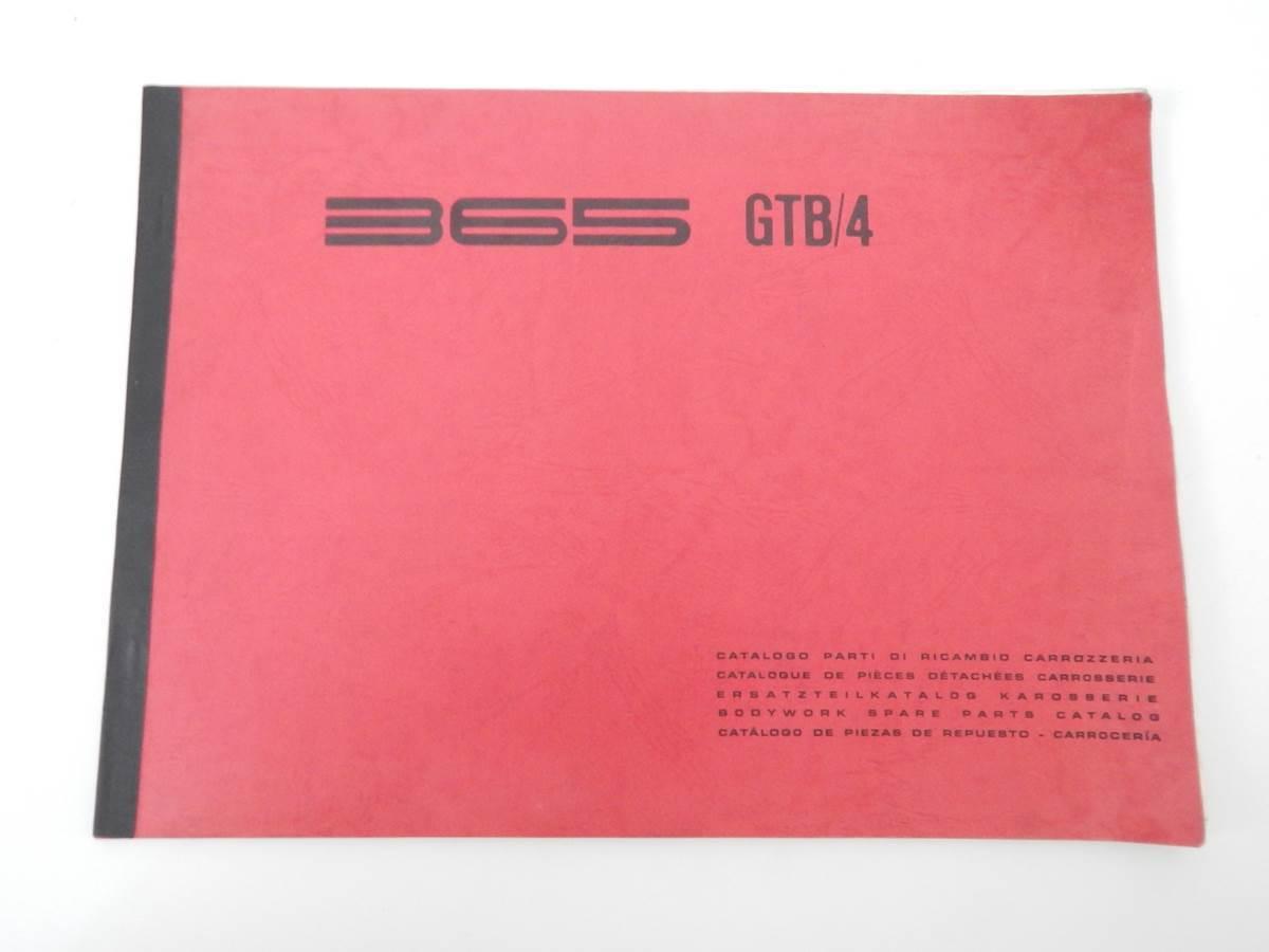 Ferrari 365 GTB/4 Daytona Scaglietti Body Parts Manual