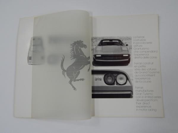 Ferrari 308 GTB Fibreglass Sales Brochure